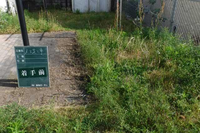 人工芝施工事例